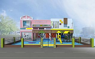 幼儿园建筑3d模型