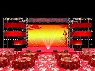 舞台工装模型