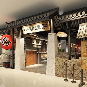 餐饮店门头3d模型