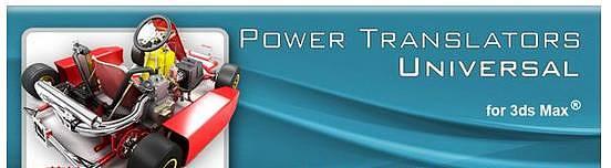 CAD導入MAX插件 nPower 3ds MAX 1100 B7581 2014-2015 x64
