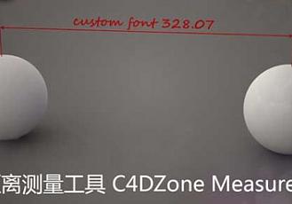 C4D距離測量工具 C4DZone MeasureIt v1.0 R12-R16