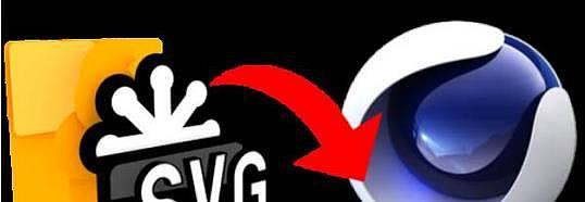 C4D導入SVG文件腳本 CodeVonc SVGImporter v1.0 R13/R14/R15