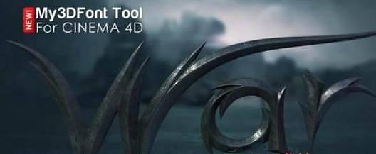 C4D自定義3D文字預設 My3DFontTool V1.0 Cinema 4D R12-R16 Win/Mac