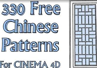 330個中國古建筑門窗C4D預設 Chinese Patterns for Cinema 4D