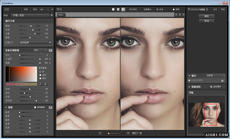 PS磨皮润肤插件Imagenomic Portraiture 2.3.4汉化破解版(WIN32/64